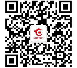 华夏行官方微信二维码